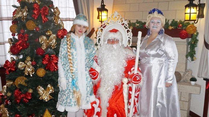 Открытие Резиденции Деда Мороза на КМВ