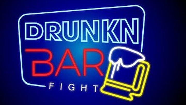 PSVR Drunkn Bar Fight - VR GAMECLUB Хабаровск