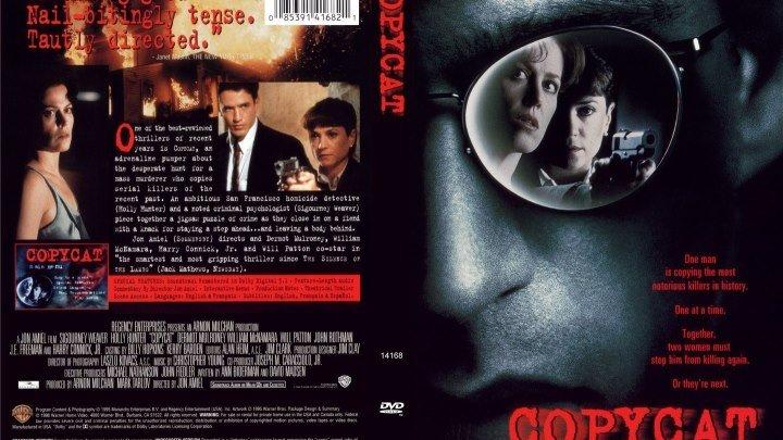 триллер, детектив-Имитатор.1995.720p.