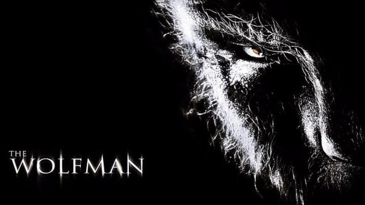 Человек волк. (2010)