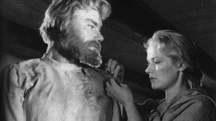 """""""Муму"""" (1959)"""
