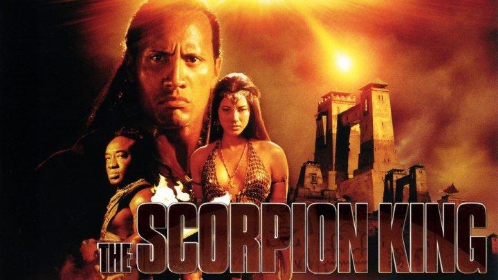 Царь Скорпионов HD(2002) 1080p Фэнтези,Приключения