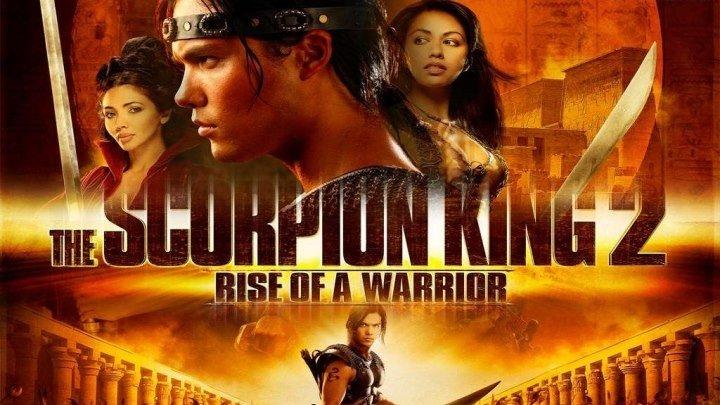 Царь Скорпионов 2 \\Восхождение Воина HD(2008) 720p.Боевик,Приключения,Фэнтези