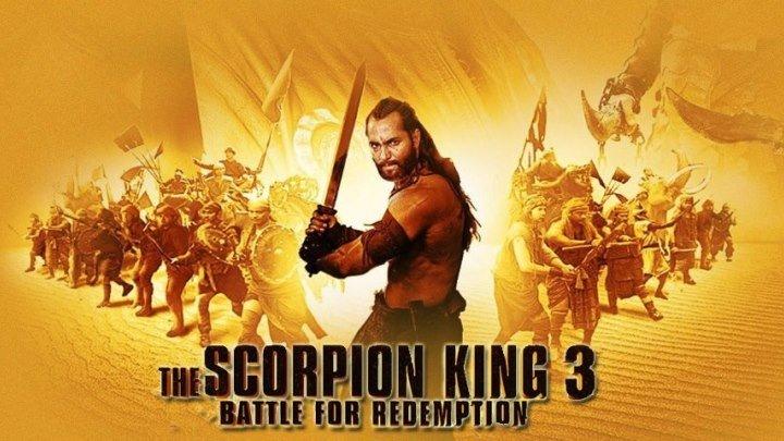 Царь Скорпионов 3 \\Книга мертвых HD(2011) 720p.Фэнтези,Боевик,Приключения