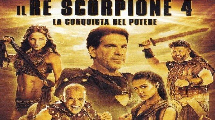 Царь Скорпионов 4 \\Утерянный Трон HD(2014) 1080p.Приключения,Боевик