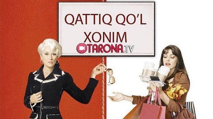 Komediya: Qattiq qo'l xonim (Tarjima, O'zbek tilida) HD 720p