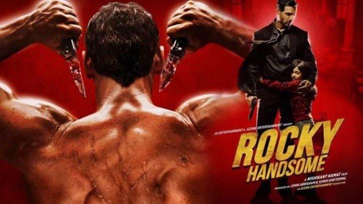 РОККИ КРАСАВЧИК HD(2016) 720p Боевик,Триллер,Драма_Индия