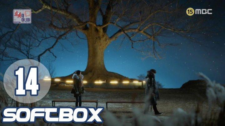 [Озвучка SOFTBOX] Я не робот 14 серия