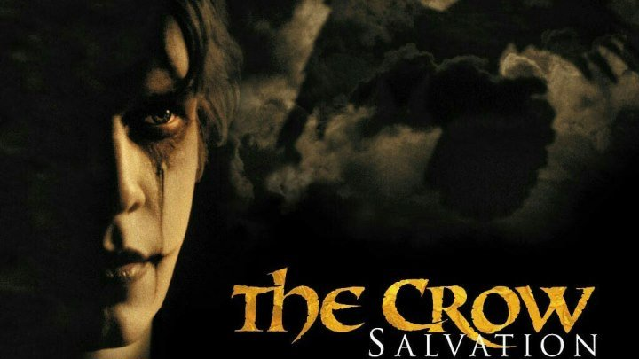 Ворон 3: Спасение (2000) Фантастика, Триллер, Боевик