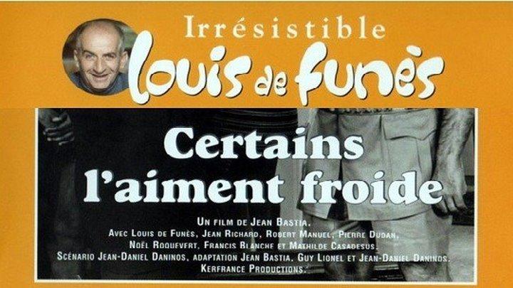 Некоторым нравится похолоднее 1960 Канал Луи де Фюнес