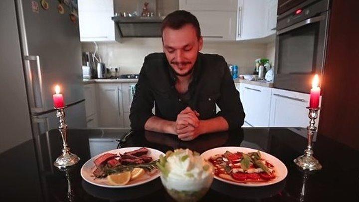 Готовим романтический ужин_ Стейк, салат Капрезе & Чизкейк