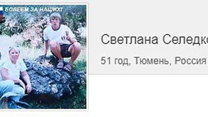Первый победитель в команде ПИНГВИНЫ.