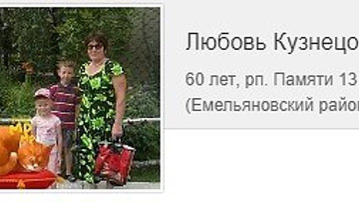 Второй победитель в команде ПИНГВИНЫ.
