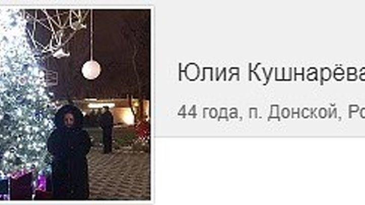 Первый победитель в команде МОРЖИ.