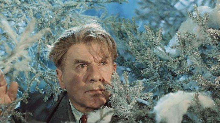 Карнавальная ночь Фильм, 1956