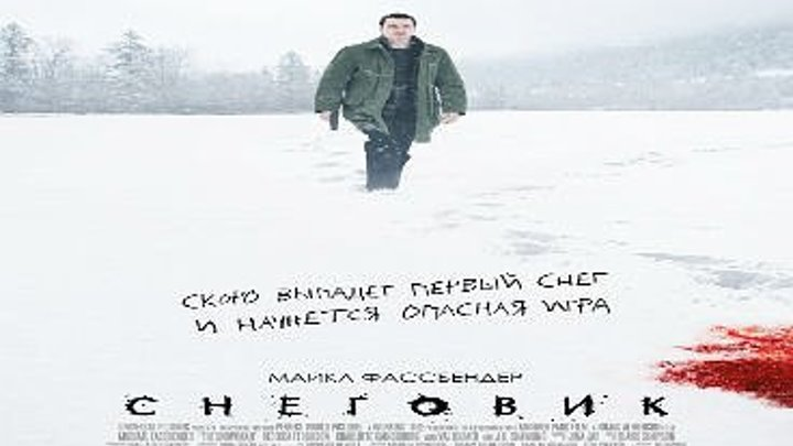 Жанр: ужасы, триллер, драма, криминал, детектив HD Дубляж