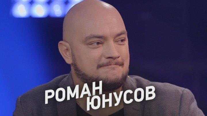 """Новый сезон """"Деньги или Позор"""" на ТНТ4! Роман Юнусов. 22 января в 23:00. Анонс."""