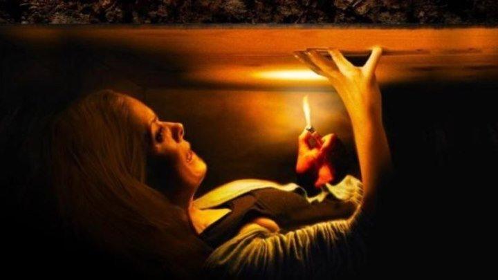Гроб 2011 ужасы, триллер, детектив