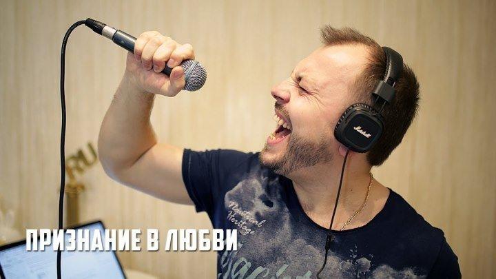 `МОЯ ЧУЖАЯ` - ПРЕМЬЕРА ПЕСНИ 2018!!! БРАВО, ЯРОСЛАВ!!!