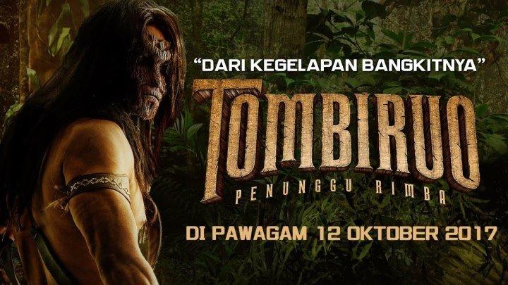 Томбируо (2017). боевик, драма