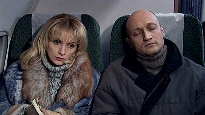 Четвертое желание 2003 Россия 2серия мелодрама