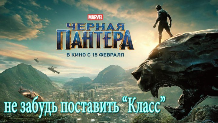 ЧЁPHAЯ ПAHTEPA 2OI8 TS 720p