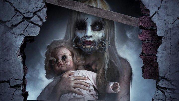 Дом моих кошмаров (Бетани) / Bethany (2017). ужасы