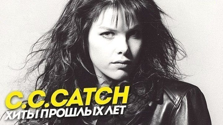 C C Catch - Strangers by Night. (1986)