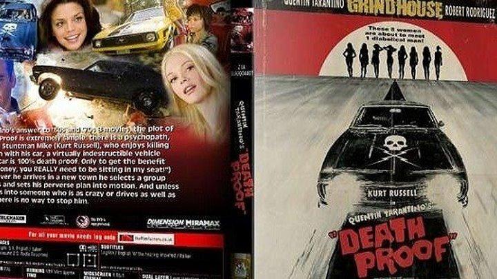 Доказательство Смерти HD(2007) Боевик,Триллер,Криминал
