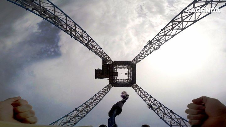 Сумасшедший прыжок