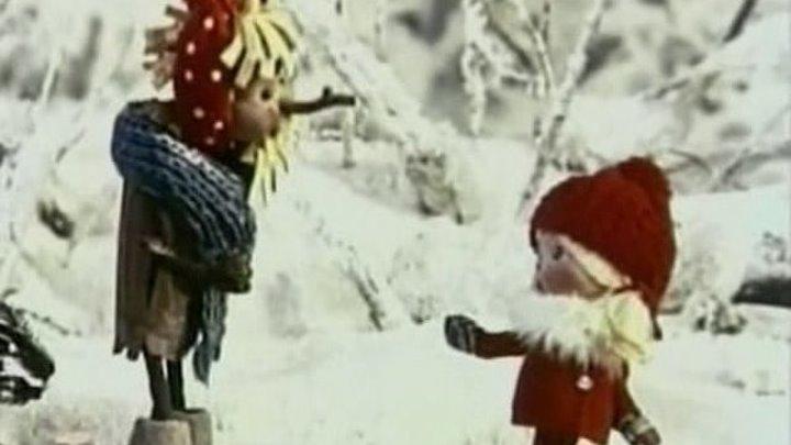 """Песенка """"Ёлочка-ёлка, лесной аромат"""" (из м/ф Новогодняя сказка)"""