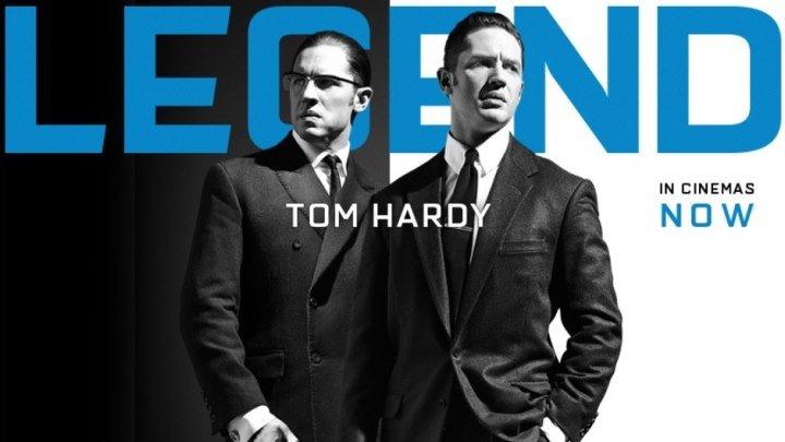 Легенда HD(детективный фильм)2015 (18+)