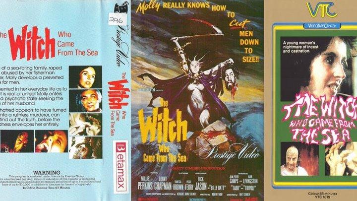 Ведьма, явившаяся из моря (1976) Ужасы, Триллер.
