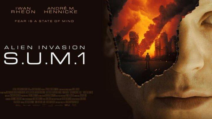 HD _ Вторжение пришельцев_ S.U.M.1 _ 2OI7 фантастика