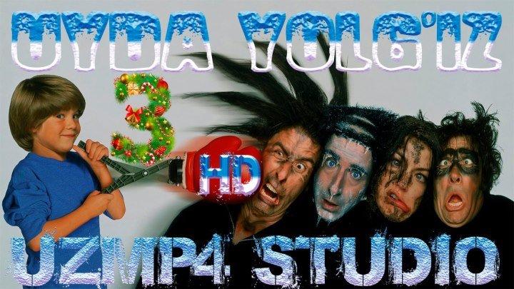 Uyda Yolg'z 3 _Уйда йолгиз бола 3 HD (O'zbek tilida uzmp4 studio)