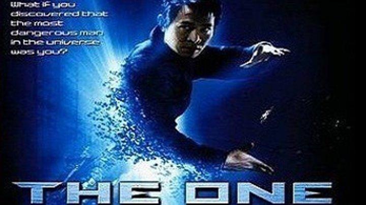 Противостояние \\Одиночка HD(2001) 1080p. Боевик,Приключения,Фантастика