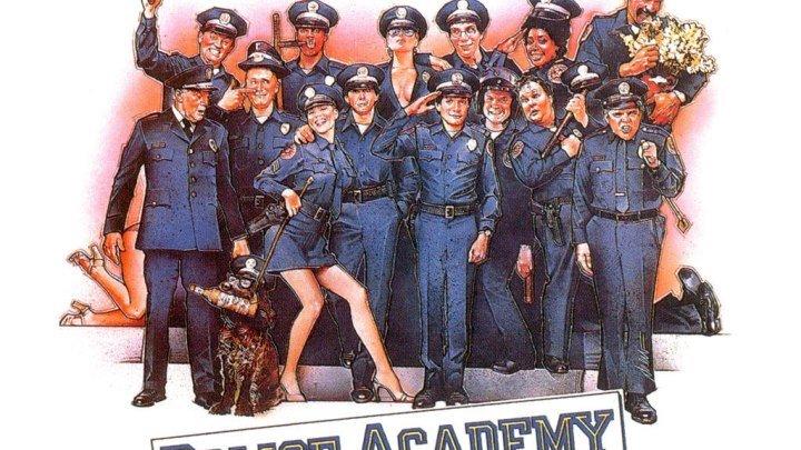 Полицейская академия с 4 по 5 Части