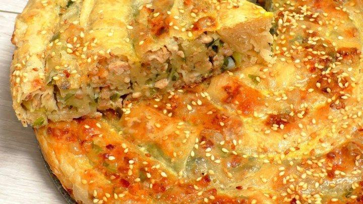 Турецкий пирог БУРЕК С МЯСОМ ! Лучший рецепт ! Рецепт в комментариях