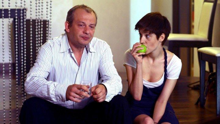 Фильм Взрослая дочь, или Тест на... (2010)
