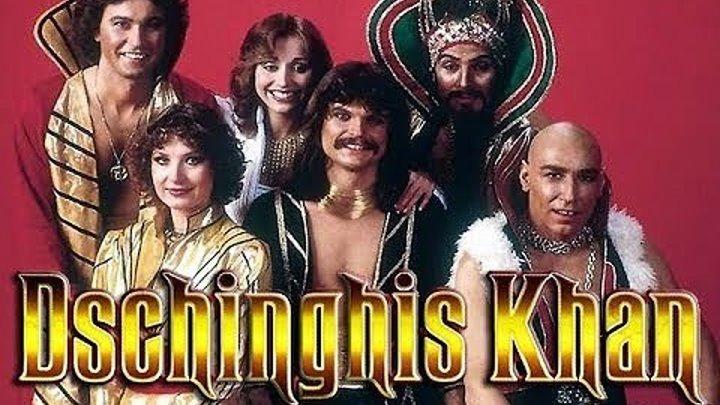 Диско 80 - ЧИНГИСХАН / Dschinghis Khan (все клипы) HD Дискотека 80-х