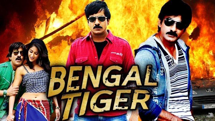Бенгальский тигр / Bengal Tiger (2015)