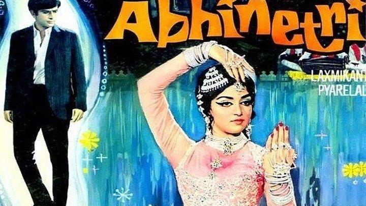 Прекрасная Танцовщица HD(Мелодрама)1970