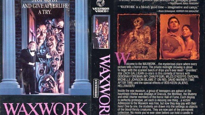Музей Восковых Фигур -1 HD(1988) 720p.Ужасы,Kомедия