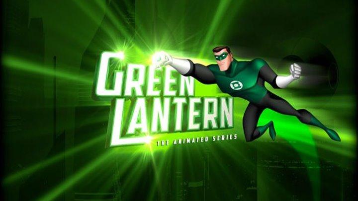 Зеленый Фонарь (2009)