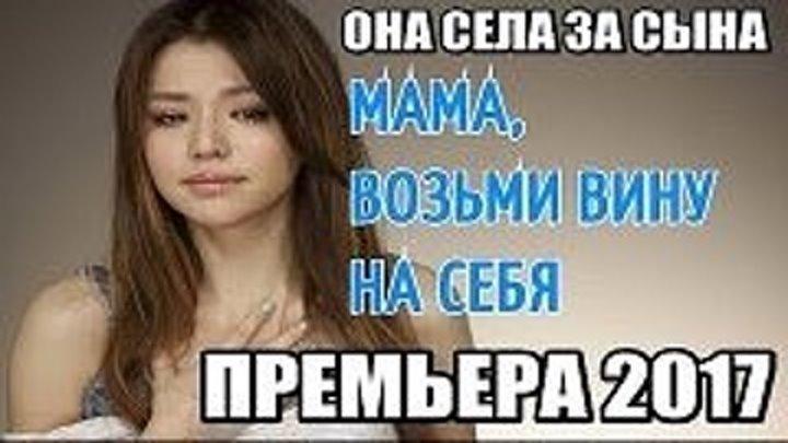 Уравнение любви (1-8 серии из 8) (Рауф Кубаев) [2013, мелодрама, HDTVRip]