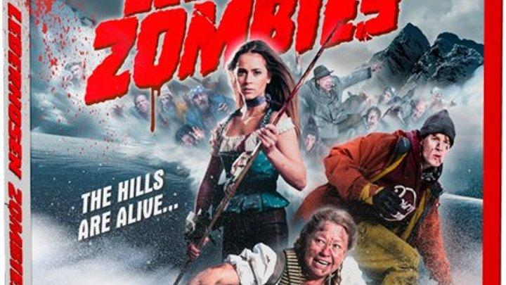 Атака зомби в кожаных штанах. 2016. ужасы, комедия,