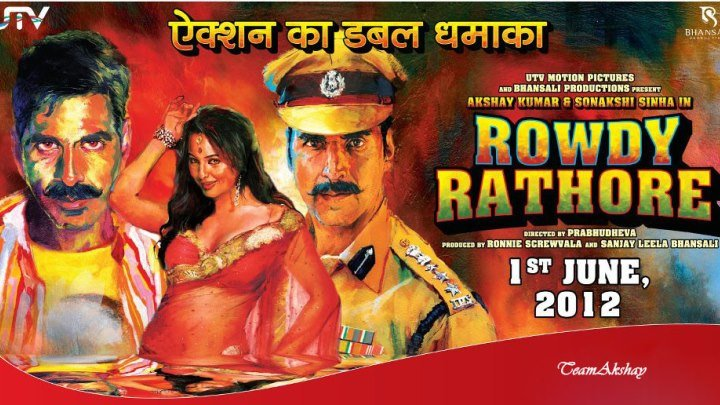 Роди Ратор / Хулиган Ратор / Rowdy Rathore (2012) Indian-HIt.Net