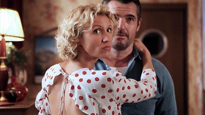 Чего хочет Джульетта (2017) Франция мелодрама, комедия