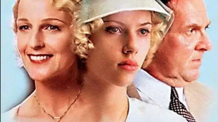 Хорошая женщина (2004) драма, мелодрама, комедия