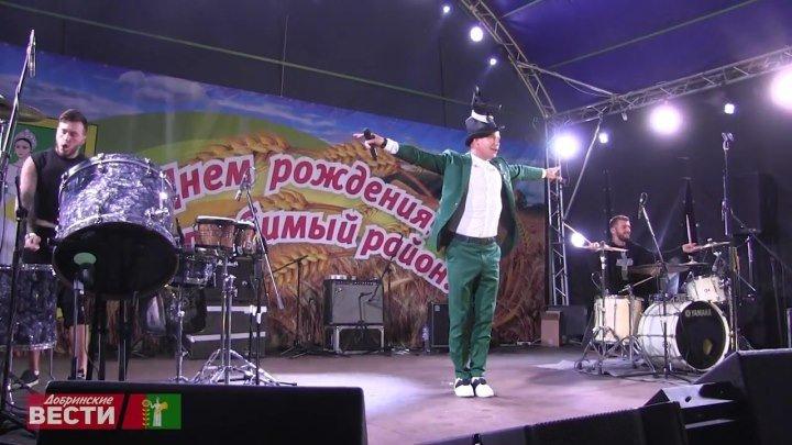 В Добринке Митя Фомин на 89 лет Добринского р-на